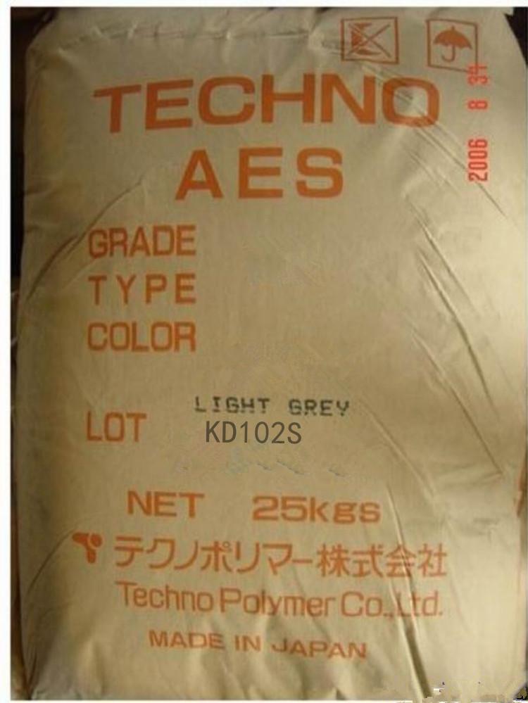 AES 日本UMG E359B