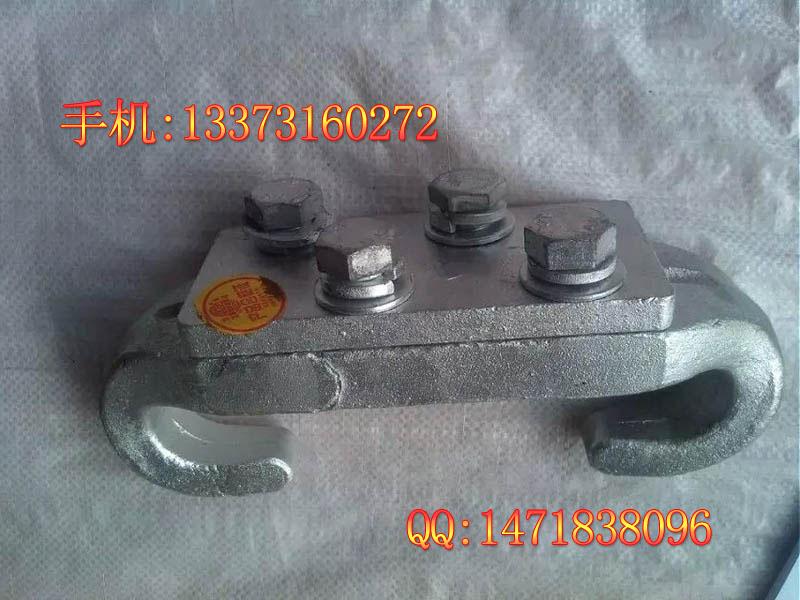 接触线紧线器 接触网卡线器 德式卡线器  接触线卡线器