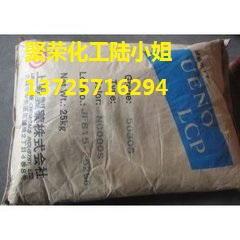 LCP 日本上野 标准产品 2530G-MF