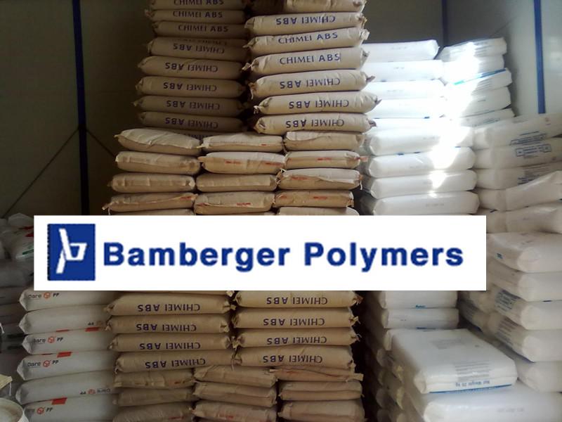 HDPE美国BAMBERGER0760吹塑容器 容器 食品容器