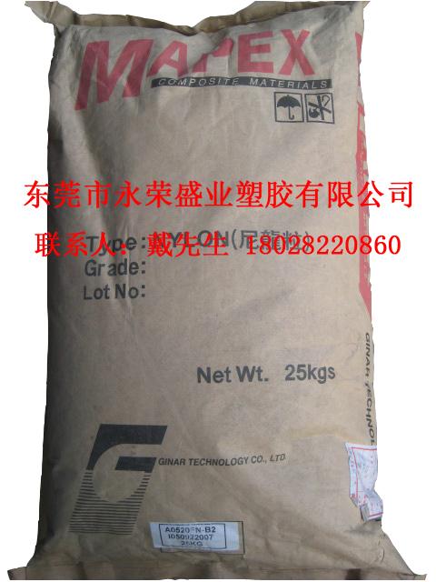 PA66 Mapex HK4920SB PA66