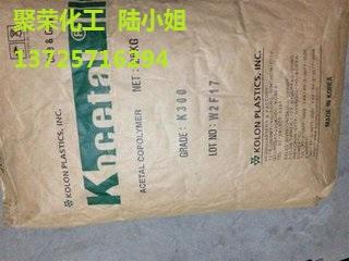 POM C9021 AW抗溶剂 耐化学性 耐碱 耐水解性