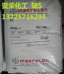 日本宝理 POM SW-22【PTFE润滑剂 低摩擦系数 经润滑】