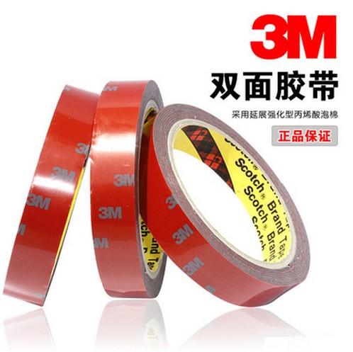 3M9448双面胶,3M9448胶带,3M9448胶贴,3M胶带 供应