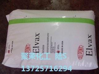 EVA 美国杜邦 560适合掺混树脂用 粘接剂原料