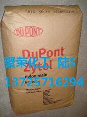 粘合剂 密封剂 EVA 美国杜邦 670