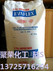 复合 挤出 EVA 日本三井化学 40W 粘合剂 密封剂 蜡混合
