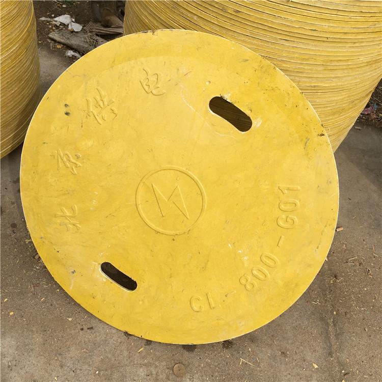 防盗型玻璃钢井盖 玻璃钢模压井盖 复合井盖的价格
