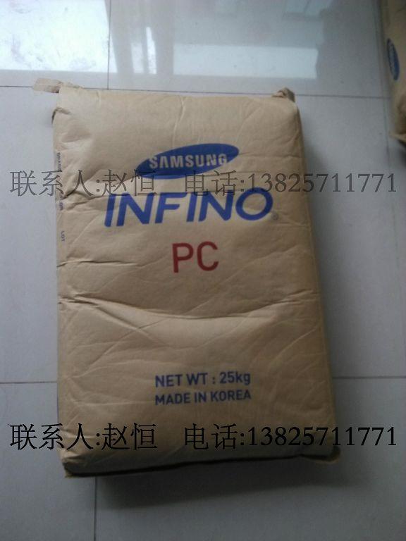 供应 PC 韩国三星 INFION  LB-3202G