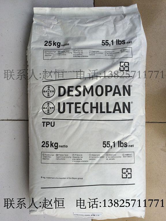 供应 TPU 拜耳优得 Utechllan UTC-90AU