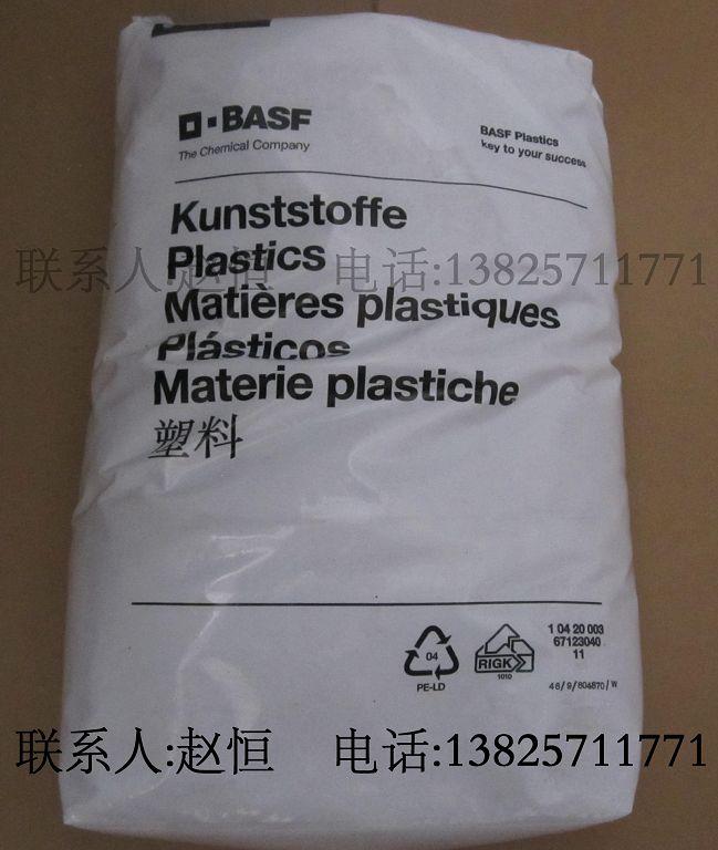 供应 PA6 巴斯夫(BASF) Ultramid TG3S BK-104
