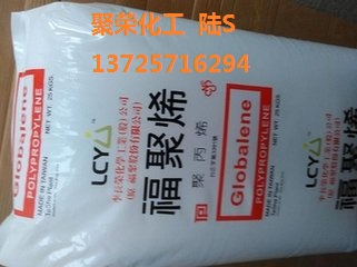 易成型PP 台湾福聚 PT231M用于针筒 薄壁产品