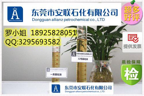 15号基础油用于各种润滑油润滑脂的生产
