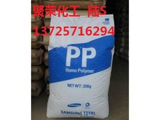 PP【高密度无侧链高结晶】增强级透明级 BI996