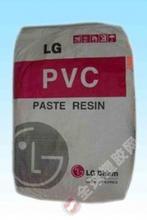 Fainplast PVC GS 75O