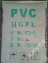 KAFRIT PVC G3639006  PVC KAFRIT PVC G365