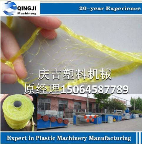 产品介绍 开网式撕裂膜设备