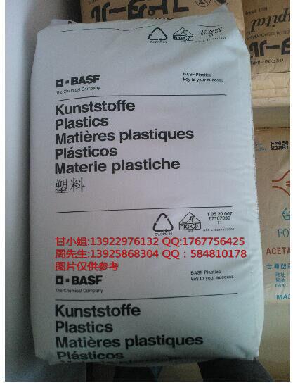 纯树脂防火料PA66 8231GHS 德国巴斯夫