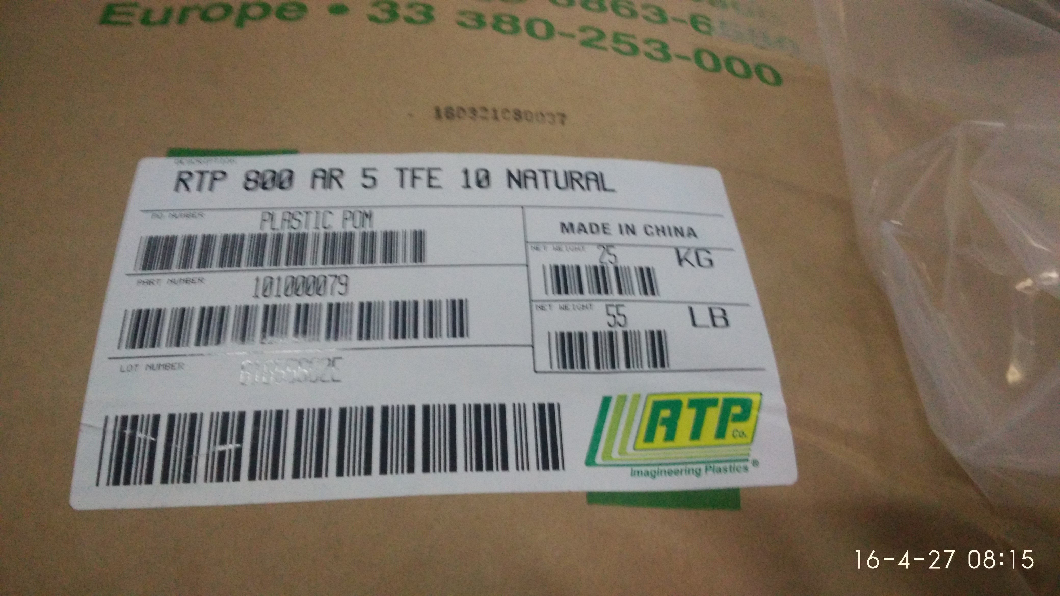 RTP 899 X 88199PTFE 润滑-硅润滑- UL94 HB