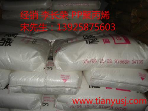 福聚  PT101N  耐候性  聚丙烯