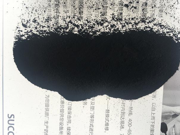 超细色素碳黑-高染色色素碳黑