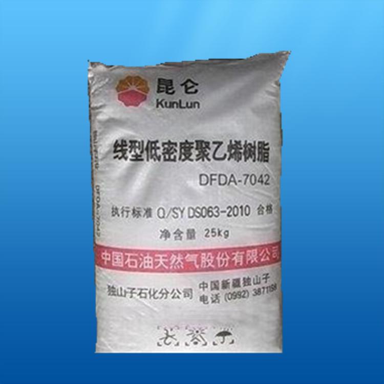 LLDPE 抚顺石化 11k1