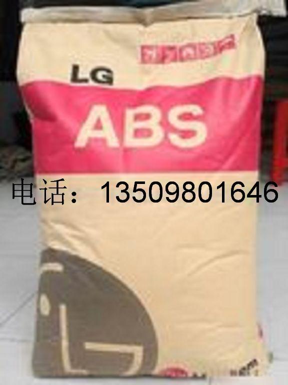 韩国LG  ABS PT270 涂覆