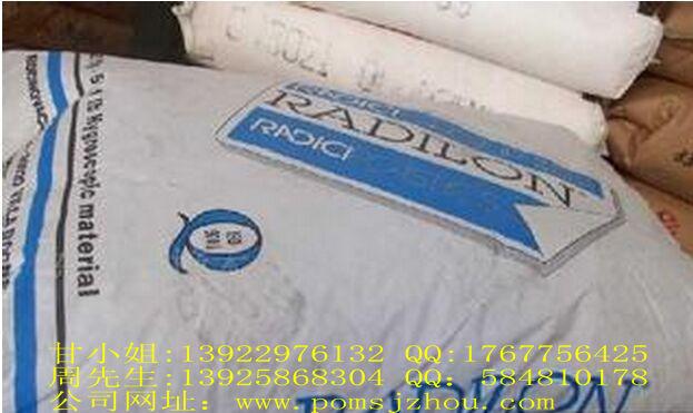 Radilon A 24EPT3010UK 333 NER 低粘度 增韧增强