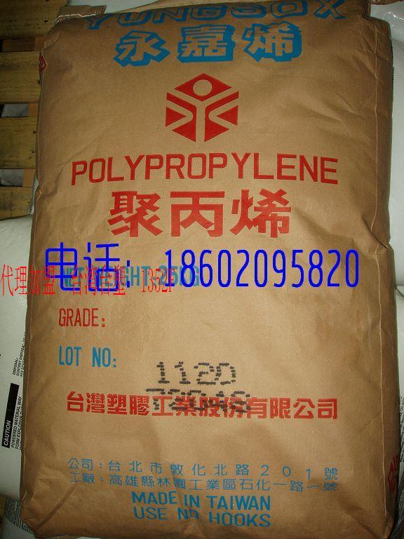 代理加盟 PP  YUNGSOX 永嘉烯 1352F 滤布、工业布、不织布、纸尿