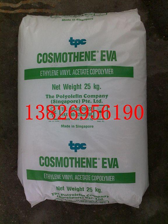 供应 新加坡聚烯烃 COSMOTHENE EVA D5010 粉末涂料