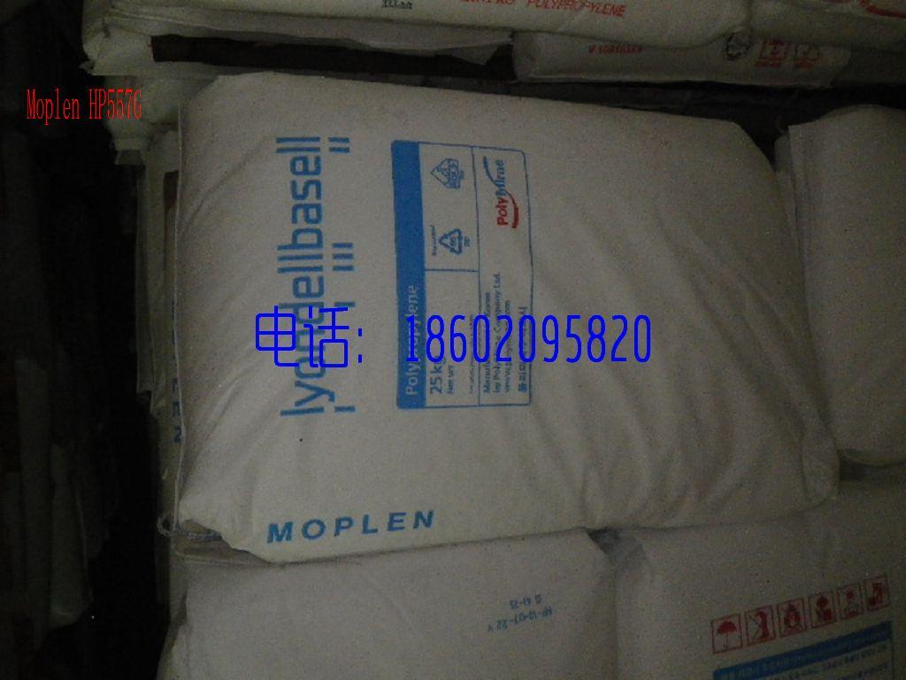 HP557G 容器和袋子,好的机械性和抗UV稳定