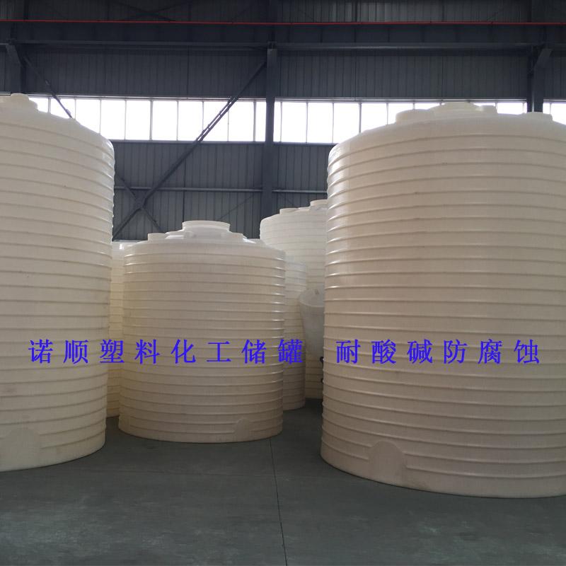 鹰潭塑料水箱