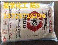 汽车密封胶 粘合剂PVC 68GP专用粒料