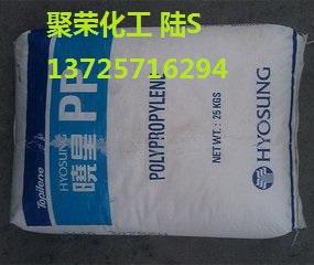 透明度PP 韩国晓星 HJ680R低温热粘合性
