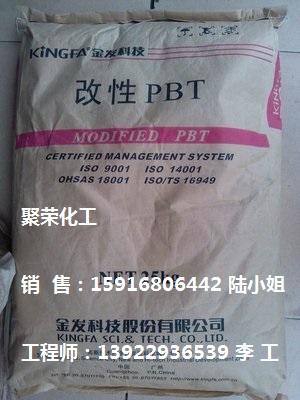 汽车 电动工具 用 PA6 SP600-Cxx