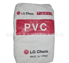 LG LK170 PVC  PVC