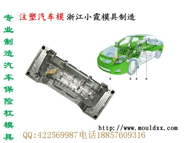 找博悦(进口)注塑电动汽车模具厂家