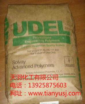 微波烤炉设备专用  P-3500  美国苏威  PSU