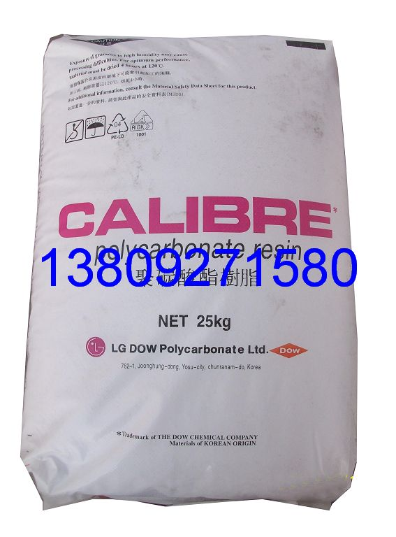 供应 韩国LG DOW CALIBRE PC 200-6