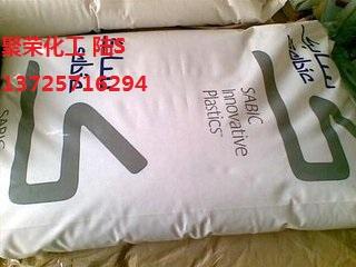 用于安全设备PC 易成型 HF1110R-111