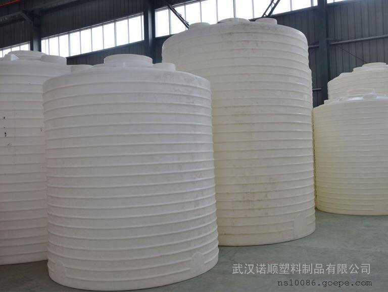 PE塑料储罐 30吨减水剂储存桶生产厂家
