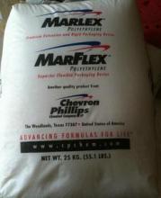Marlex® HHM 5502BN HDPE,加工性能良好,食品接触合规性,抗撞击性良- 全球