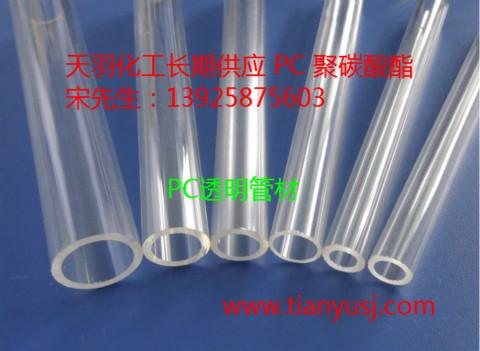 医用药品容器  NH-1023H BK  PC聚碳酸酯