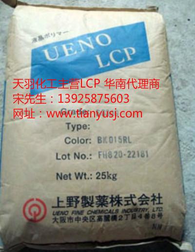 日本上野  LCP   5030G BK  电动工具配件专用