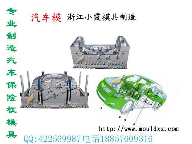 注射电动四轮车模具  电动四轮车塑胶模具  电动塑胶四轮车模具