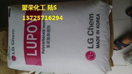 齿轮 工程配件PC   1201-15 韩国LG