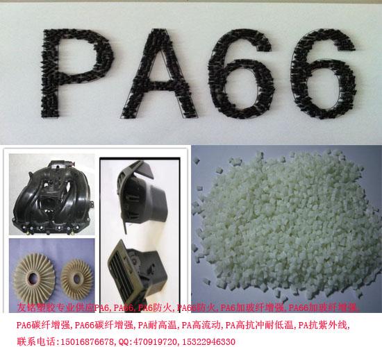 PA66 韩国科隆 KN333G30BL GF30%