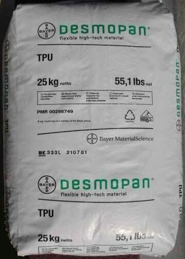德国拜耳 TPU  453  DPS 041