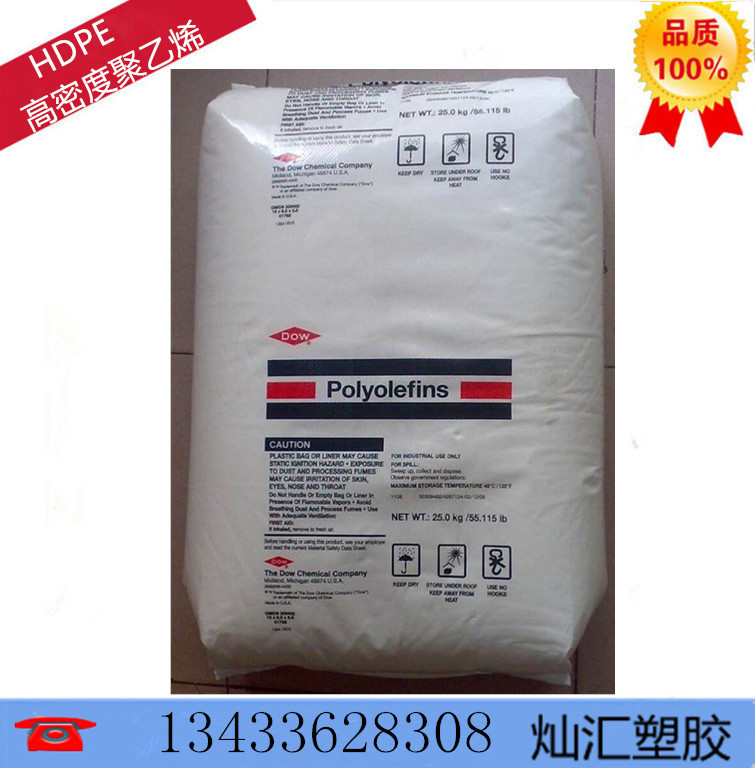 HDPE  美国陶  IP 40