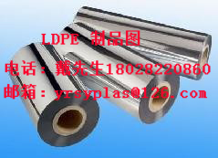 销售PRIMATOP LLDPE 009919B LLDPE